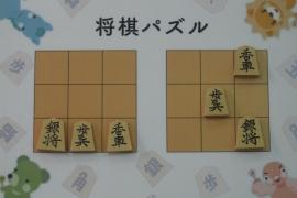【中級】2018/11/14の将棋パズル