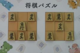 【初級】2018/11/17の将棋パズル