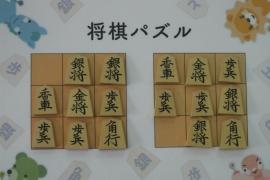 【中級】2018/11/19の将棋パズル