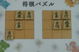 【初級】2018/11/16の将棋パズル