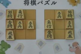 【初級】2018/11/21の将棋パズル