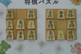 【上級】2018/11/22の将棋パズル