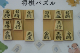 【中級】2018/11/23の将棋パズル