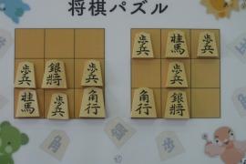 【初級】2018/11/25の将棋パズル