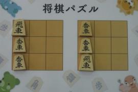 【初級】2018/11/26の将棋パズル