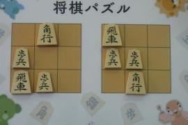 【初級】2018/11/27の将棋パズル