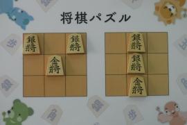 【初級】2018/11/29の将棋パズル
