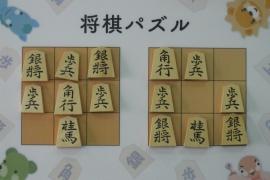 【初級】2018/11/30の将棋パズル