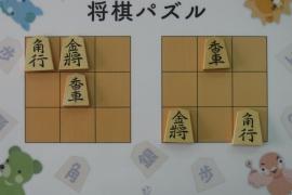 【初級】2018/12/3の将棋パズル