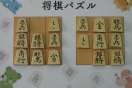 【中級】2018/12/4の将棋パズル