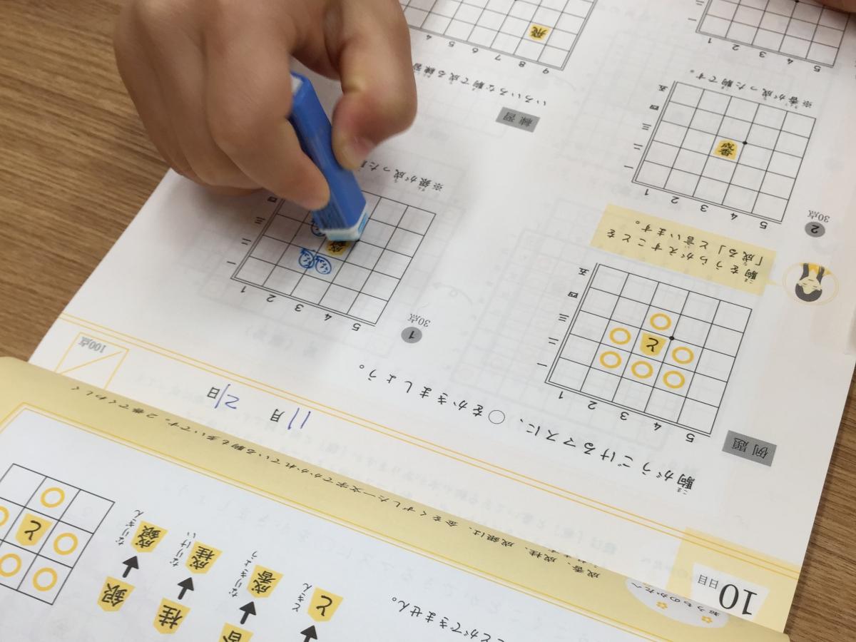 鉛筆で丸を書くかわりにハンコで!