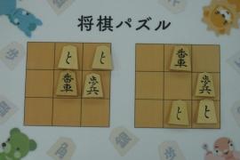 【中級】2018/12/5の将棋パズル
