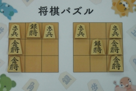 【初級】2018/12/6の将棋パズル