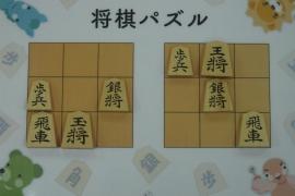 【初級】2018/12/7の将棋パズル