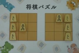 【初級】2018/12/8の将棋パズル