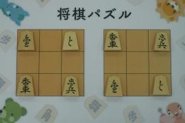 【中級】2018/12/9の将棋パズル