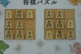 【中級】2018/12/10の将棋パズル