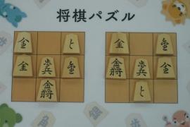 【中級】2018/12/11の将棋パズル