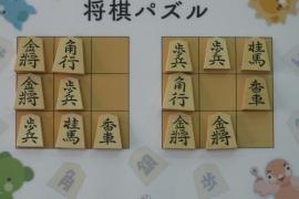 【中級】2018/12/13の将棋パズル