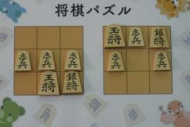 【初級】2018/12/14の将棋パズル