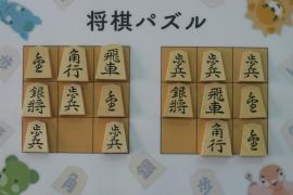 【上級】2018/12/15の将棋パズル