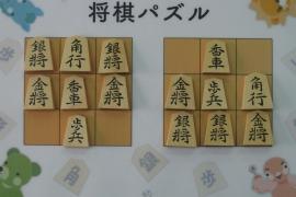 【中級】2018/12/16の将棋パズル