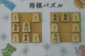 【初級】2018/12/18の将棋パズル