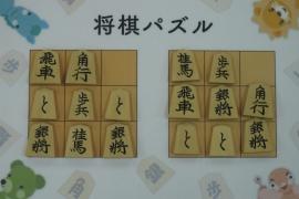 【中級】2018/12/20の将棋パズル