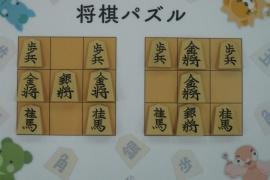 【初級】2018/12/21の将棋パズル