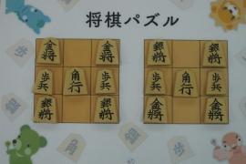 【中級】2018/12/22の将棋パズル