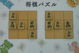 【初級】2018/12/23の将棋パズル