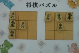 【初級】2018/12/25の将棋パズル