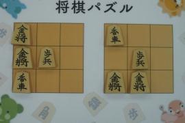【中級】2018/12/26の将棋パズル