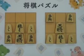 【中級】2018/12/28の将棋パズル