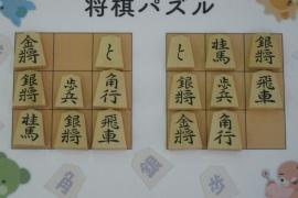 【中級】2018/12/30の将棋パズル