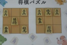 【初級】2018/12/31の将棋パズル