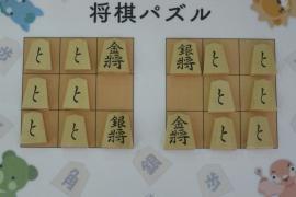【中級】2019/1/1の将棋パズル