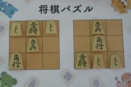 【中級】2019/1/5の将棋パズル
