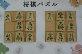 【中級】2019/1/6の将棋パズル
