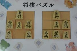 【初級】2019/1/7の将棋パズル
