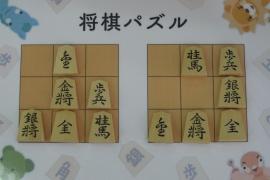 【中級】2019/1/8の将棋パズル