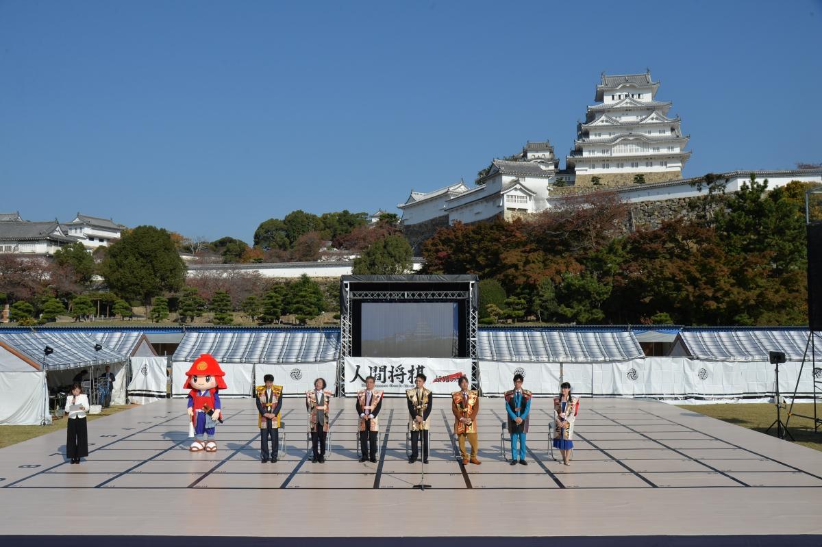 縁起のいいジンクスがたくさんある姫路の人間将棋(写真提供:姫路市)
