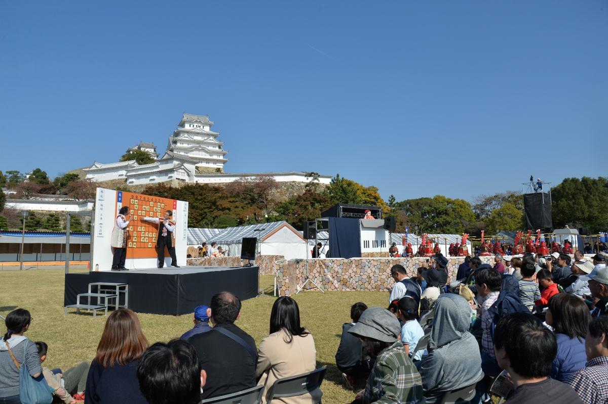 人間将棋以外にも工夫を凝らした様々なイベントがあるが、大切なことは将棋普及(写真提供:姫路市)