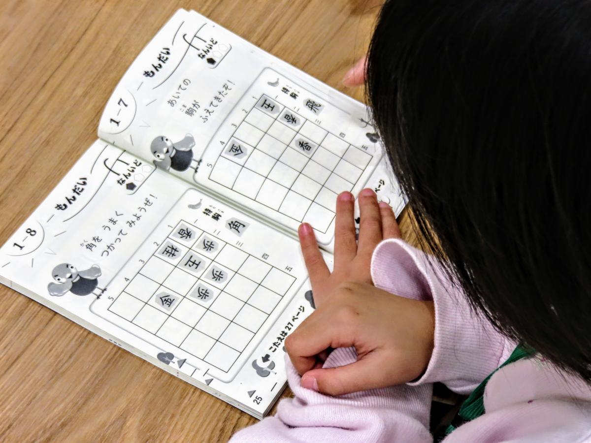 家庭学習でも詰将棋・実戦・棋譜並べの練習を
