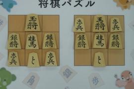 【中級】2019/1/10の将棋パズル