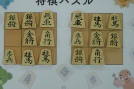 【中級】2019/1/11の将棋パズル