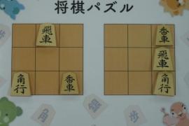 【初級】2019/1/12の将棋パズル