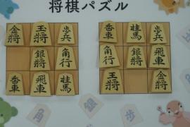 【中級】2019/1/14の将棋パズル