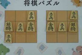 【初級】2019/1/15の将棋パズル
