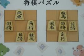 【初級】2019/1/16の将棋パズル